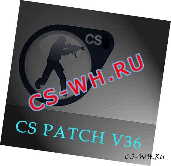 Патчи для CS 1.6 - Все для CS - Все для Counter-Strike - CS-best
